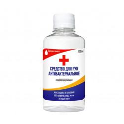 Антибактериальное средство для рук 100 мл