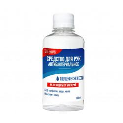 Антибактериальное средство для рук  спиртовое 100 мл