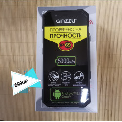 НОВЫЙ Ginzzu RS9602 iP69 2 Gb/16 Gb
