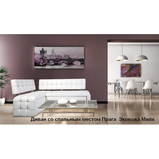 Кухонный диван со спальным местом ПРАГА
