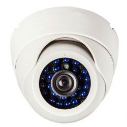 Уличная IP видеокамера SVI-4094F1