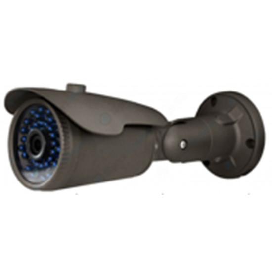 Уличная вариофокальная IP-камера SVI-7096V2