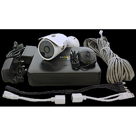 IP-комплект системы видеонаблюдения SVIP-Kit101