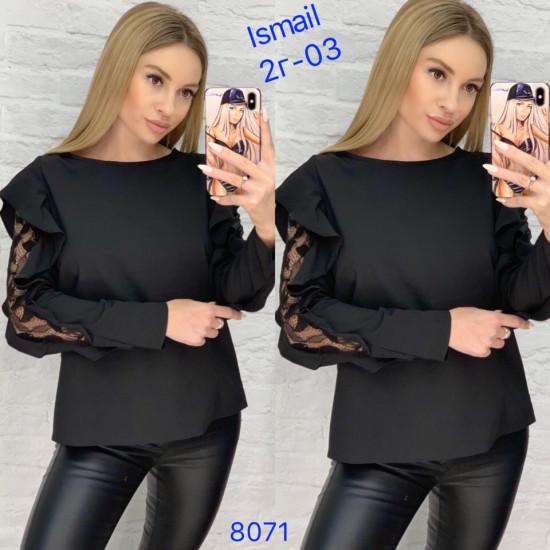 Новинки блузка