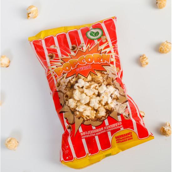 Попкорн пакет