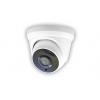 Купольная IP-камера SVI-1193F1