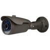 Уличная IP видеокамера SVI-6094F1
