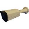 Уличная моторизированная с автофокусом IP видеокамера SVI-7294A4