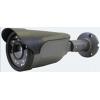 Уличная моторизированная IP видеокамера SVI-8094M3