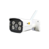Уличная IP-камера SVIP-S301